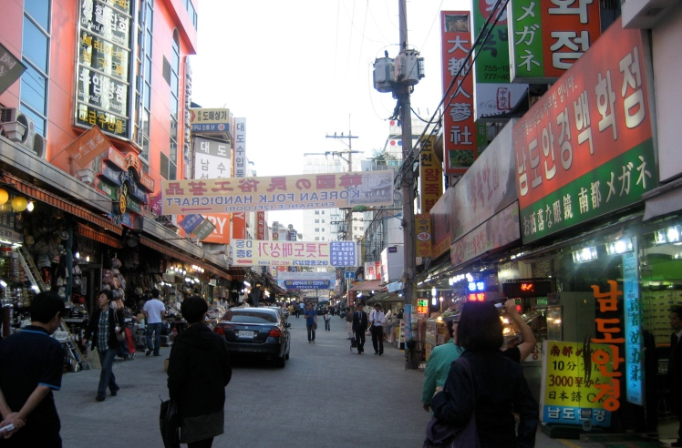 Namdaemung Market in Seoul, Korea