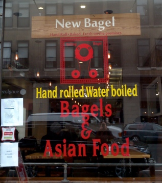 Bagels & Asian Food