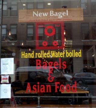 Bagels & Asian Food